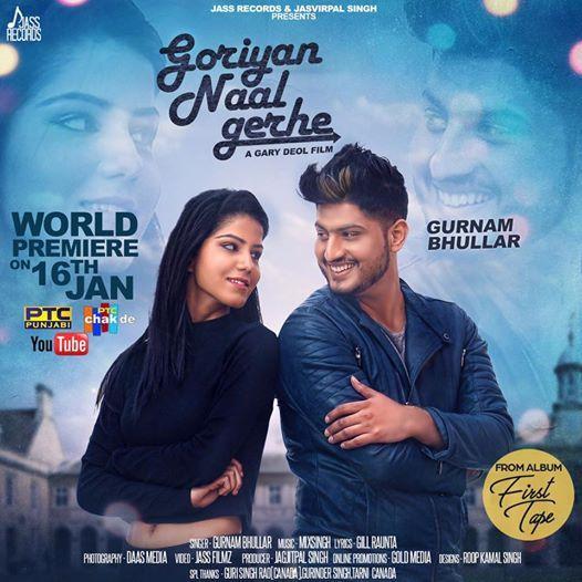 Gurnam Bhullar New Song Full Movie