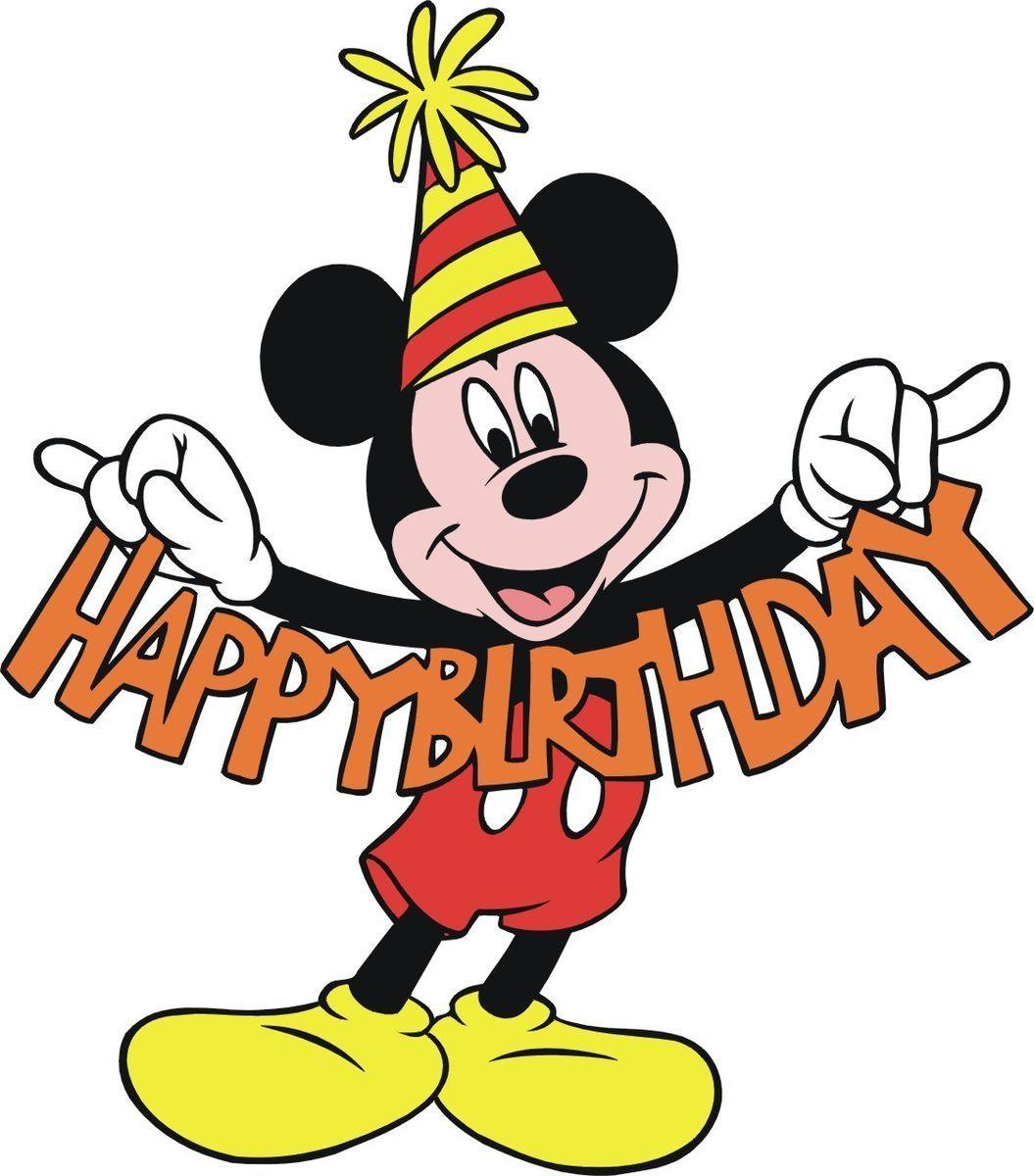 Mickey Mouse Happy Birthday 68 T Shirt Iron on Transfer ...