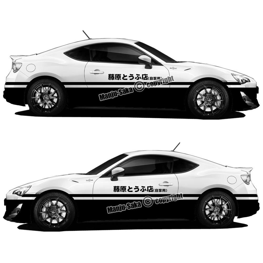 medium resolution of subaru brz gt scion frs racing stripe decal initial d trueno tofu ae86 868186a scion frs