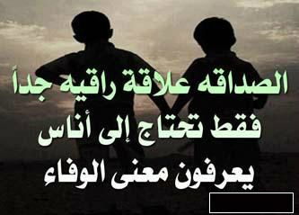 Knowing The Meaning Of Loyalty Trustworthiness And Faithfulness Cool Words More Than Words Arabic Quotes