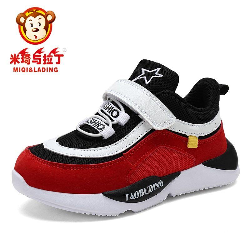 Boys sneakers, Kids shoes, Sneakers