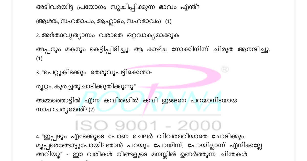 Sslc Models Question Paper Malayalam 2017 Download Pdf By