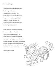 dragon poems - google search with images   dragon poems, poems, dragon