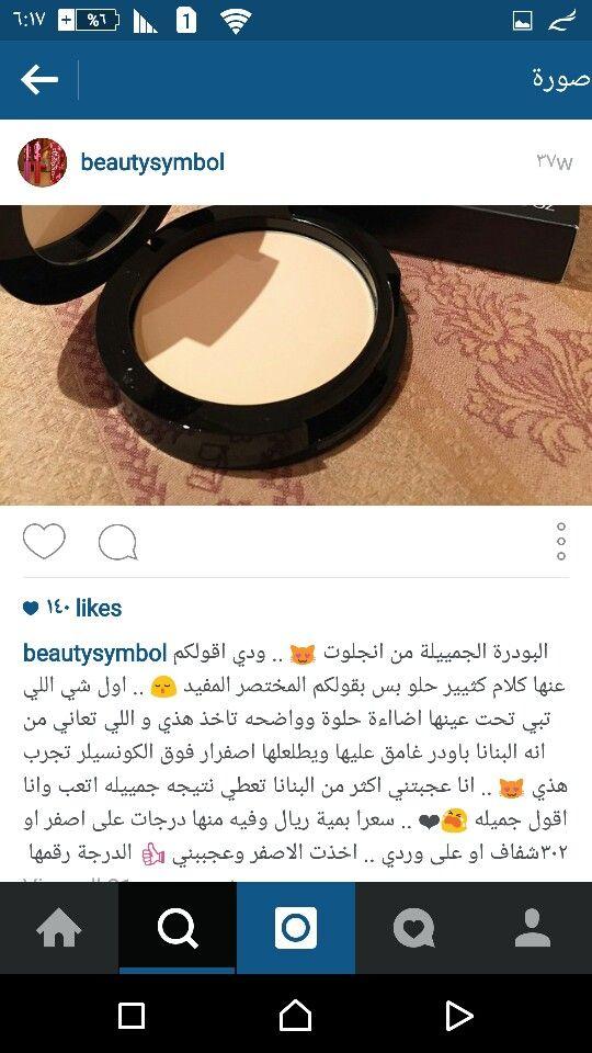 انجلوت Eyeshadow Makeup Blush
