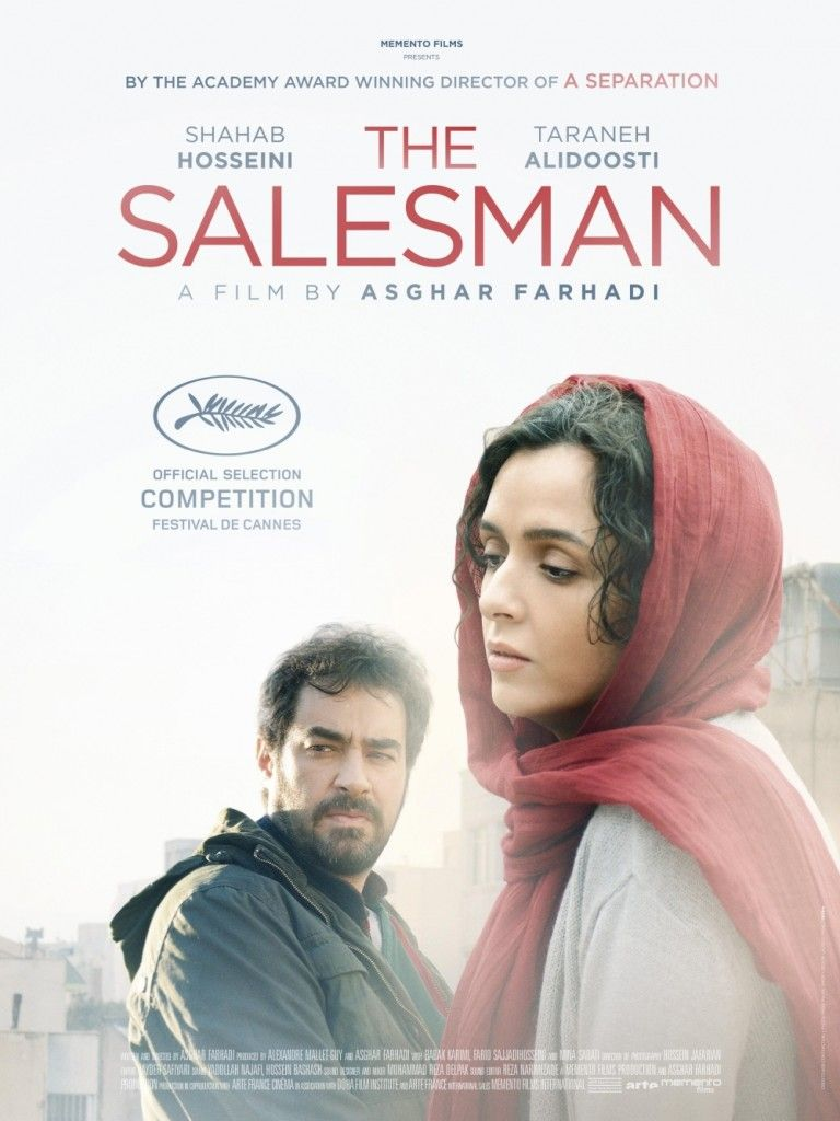 Iran Sends فروشنده Forushande The Salesman By Asghar Farhadi The Salesman Movie Movie Posters New Movies In Theaters