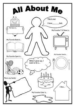 All About Me Worksheet First Day of School Activity