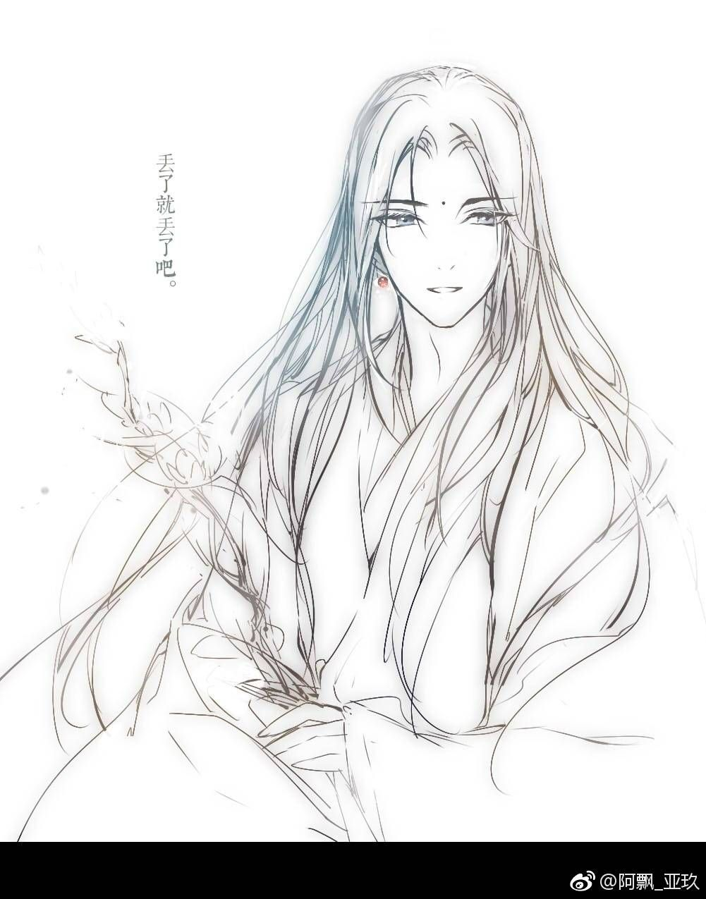 Xie Lian 谢怜 | Fanart - Heavenly Blessings 天官赐福 | Pinterest