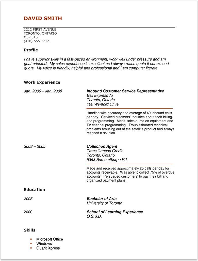resume with no job experience template