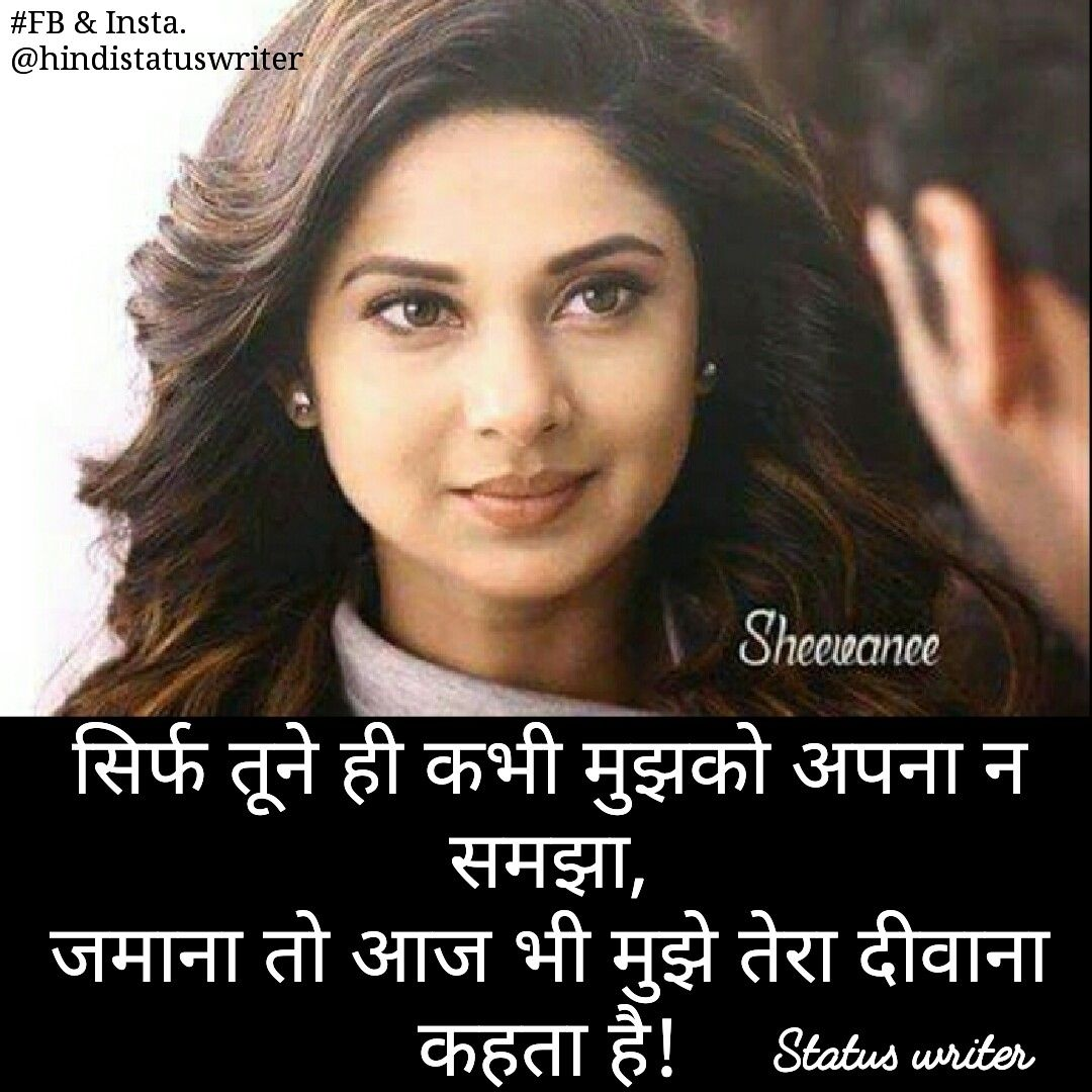 Pin by nitin on selfishworld1 (कड़वी बाते)   Hindi quotes ...