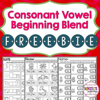 Winter Literacy Fun Short Long Vowels Digraphs And Blends ...