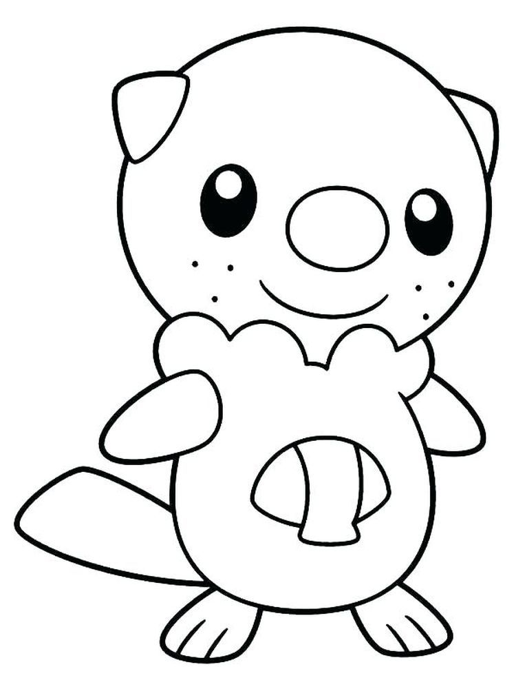 Ditto Pokemon Coloring Page Following This Is Our Collection Of Pokemon Coloring Page You Are Pokemon Coloring Pages Pokemon Coloring Sheets Pokemon Coloring