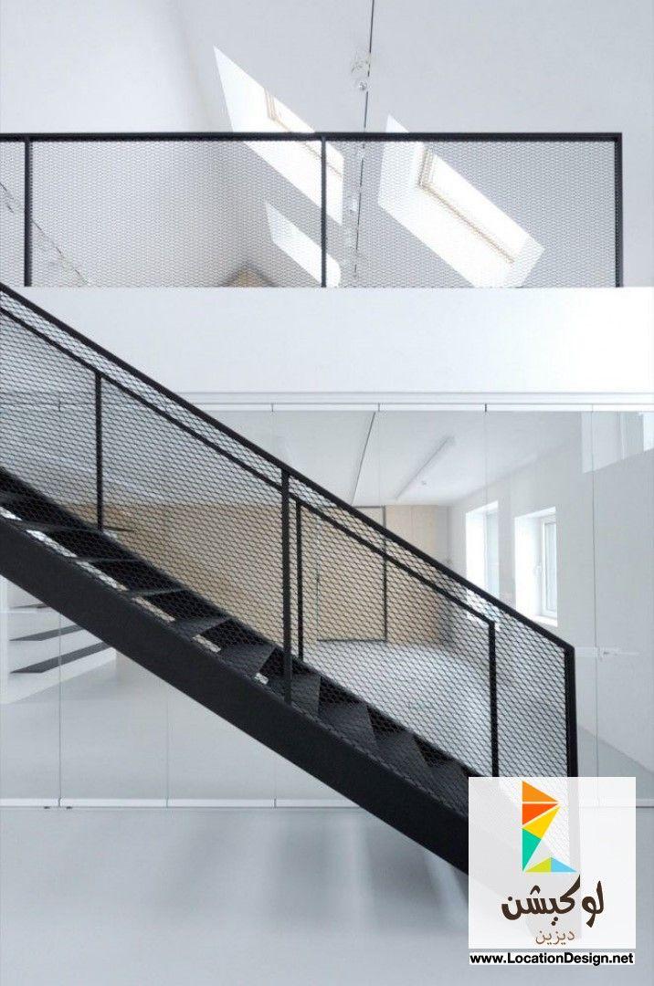 سلالم حديد 2015 Industrial Staircase Stairs Staircase Railings