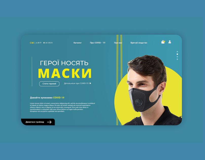 Corona Masks In 2020 Web Design Inspiration Web Design Inspiration