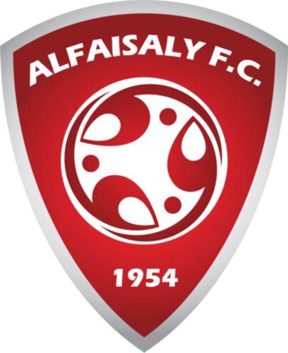 شعار نادي الفيصلي بمدينة ح ر م ة منطقة سدير المملكة العربية السعودية Alfaisaly Club Logo Harmah City Sudair Region Saud Logo Design Logos Vector Logo