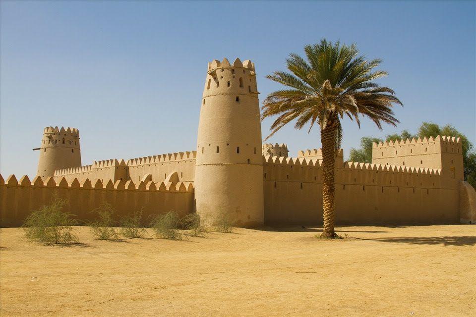 Cultural Sites of Al Ain Cultural Sites