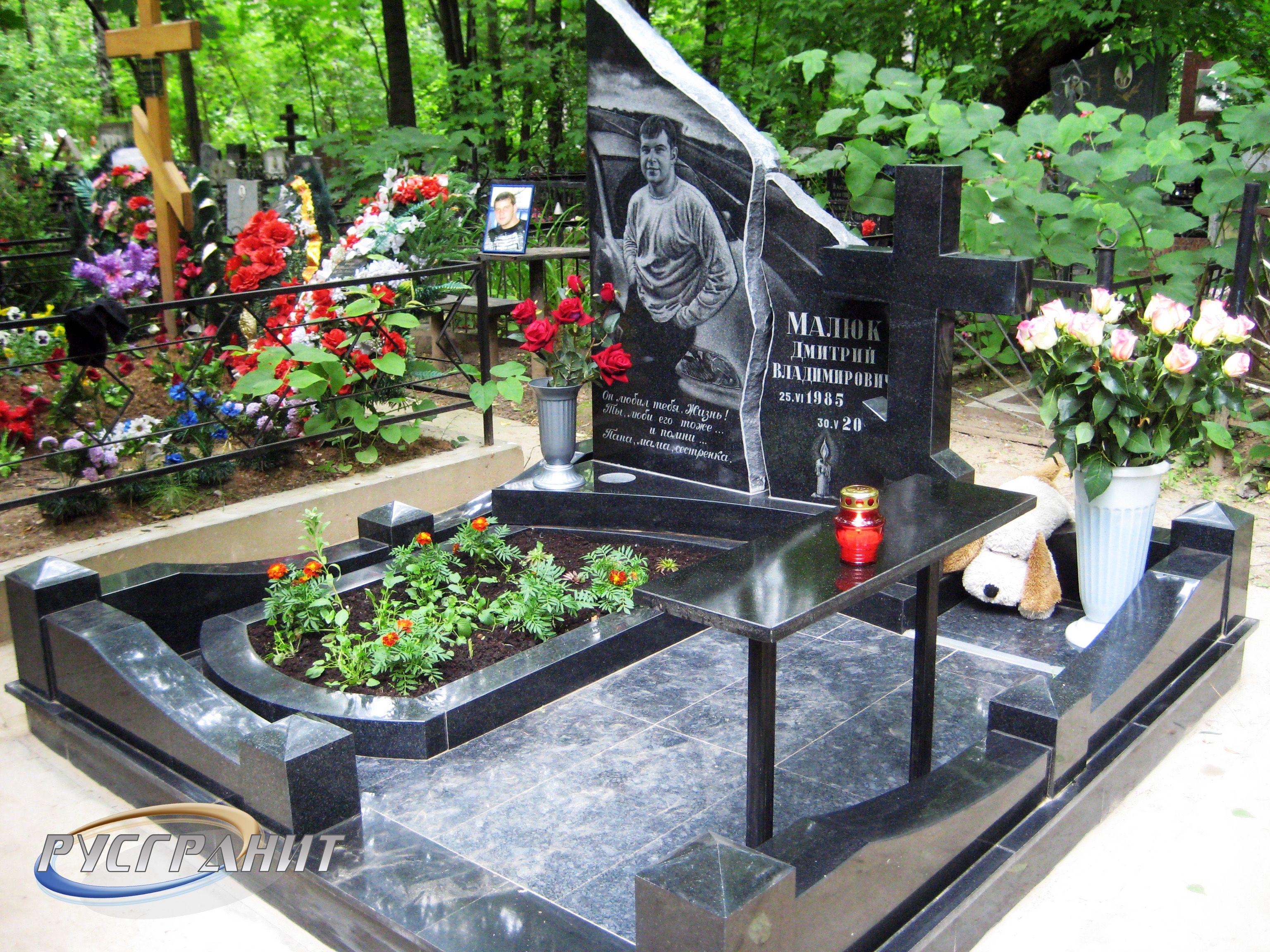 Памятник изготовлен в Русгранит. Парень погиб в аварии на машине.