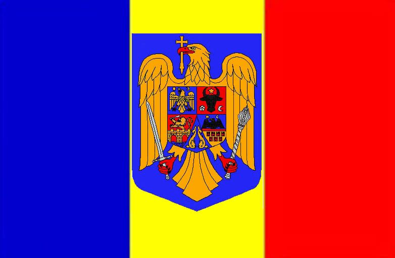 Romanian Flag Romanian Flag Romania Moldovan Flag