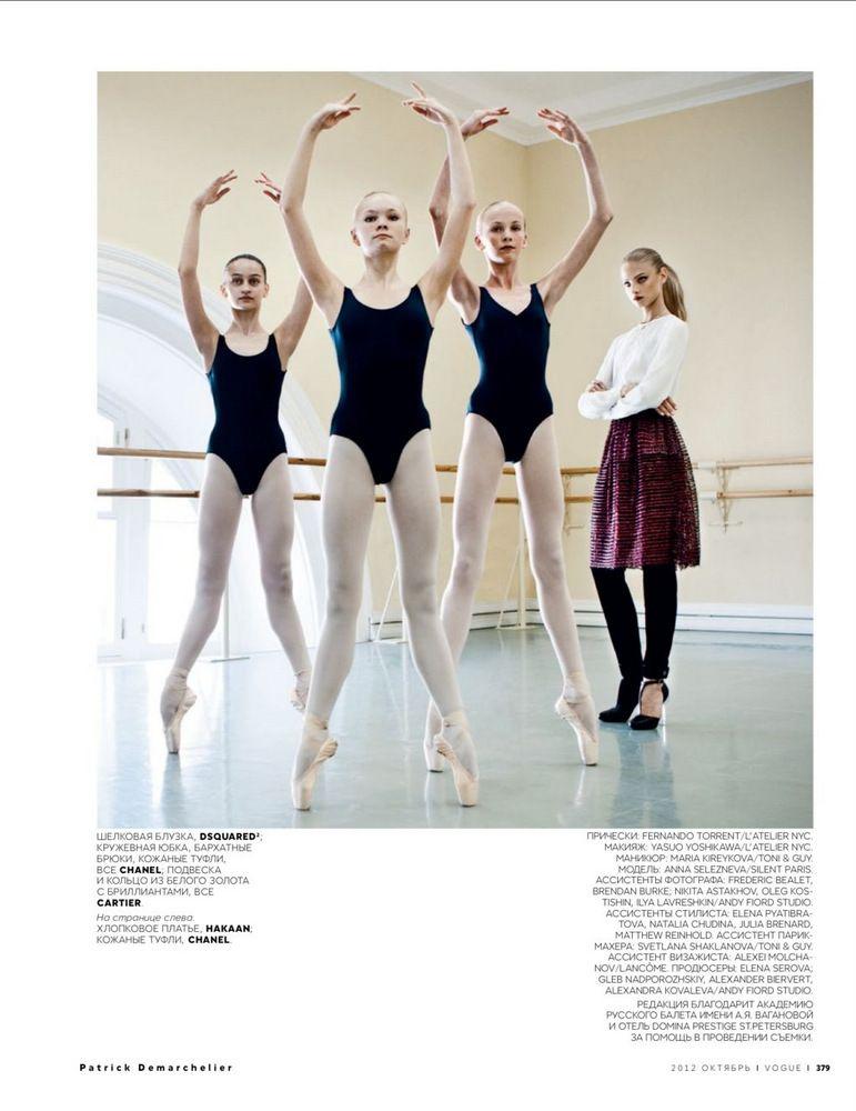 Anna Selezneva | Vogue Russia October 2012