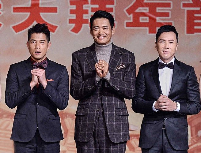 an overview of the career of chow yun fat a chinese film actor Tony leung chiu-wai in director john woo's 1992 action film hard boiled in which he co-starred with chow yun-fat 2005 best actor (2046) chinese film media.