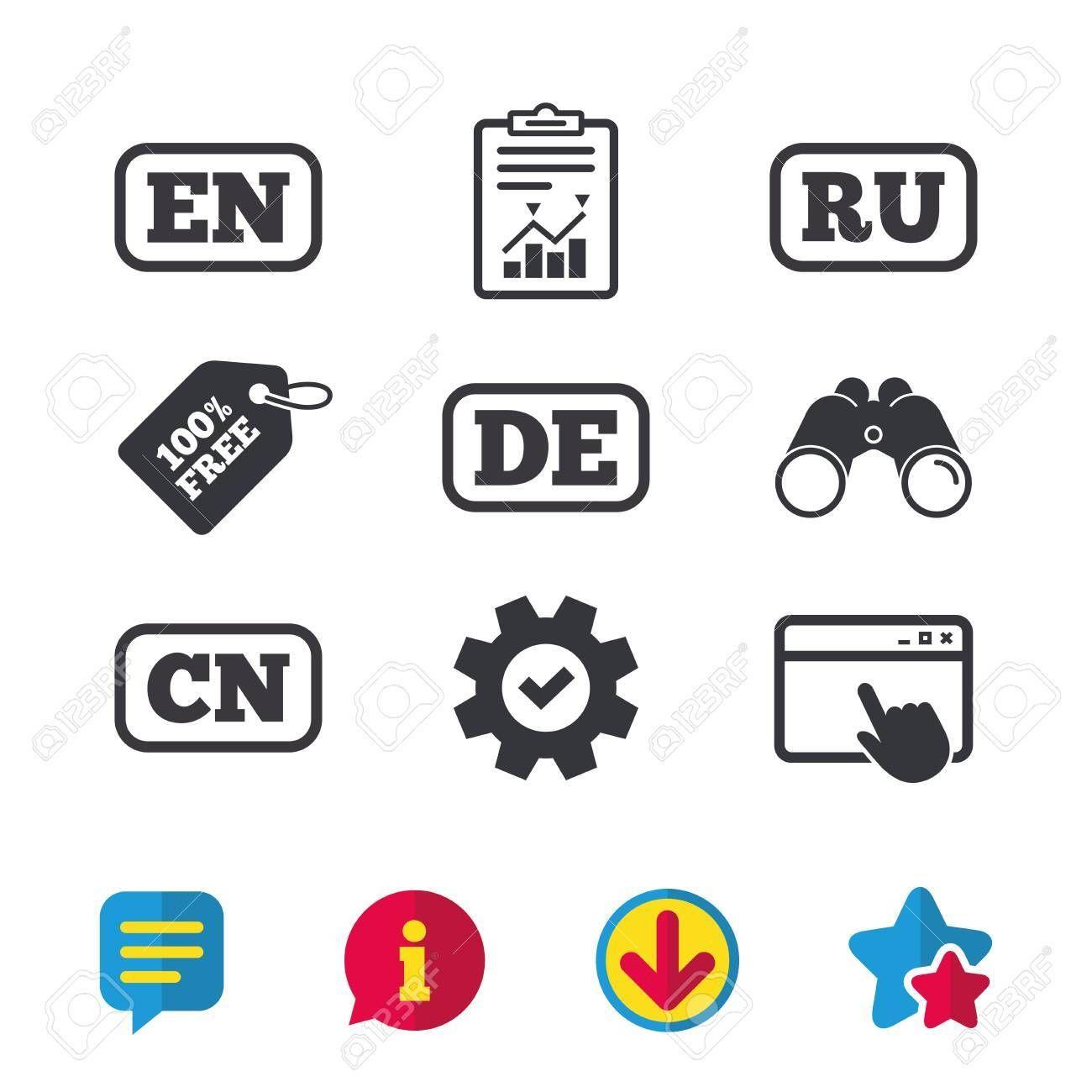 Language Icons En De Ru And Cn Translation Symbols English German Russian And Chinese Languages Browser W Pet Logo Design Language Icon Design Tutorials
