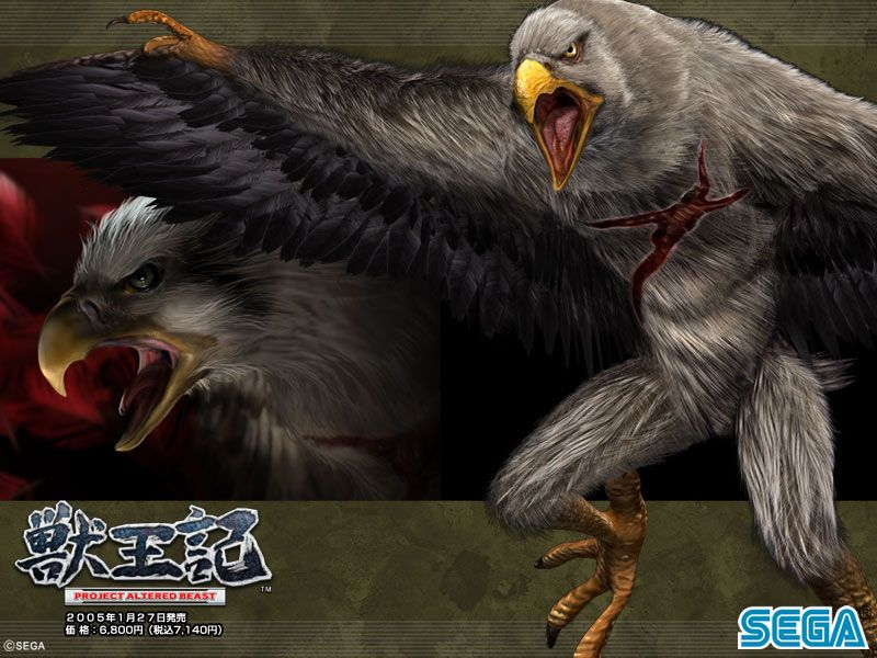 Altered Beast: Garuda By Lycans57.deviantart.com On