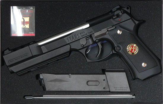 How to convert Beretta 92FS to a Samurai Edge from Resident Evil