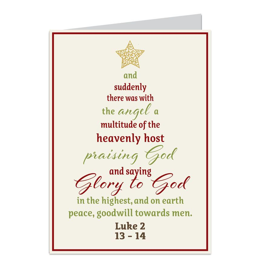 Part Of Our New For 2015 Christmas Greeting Card Collection Glory