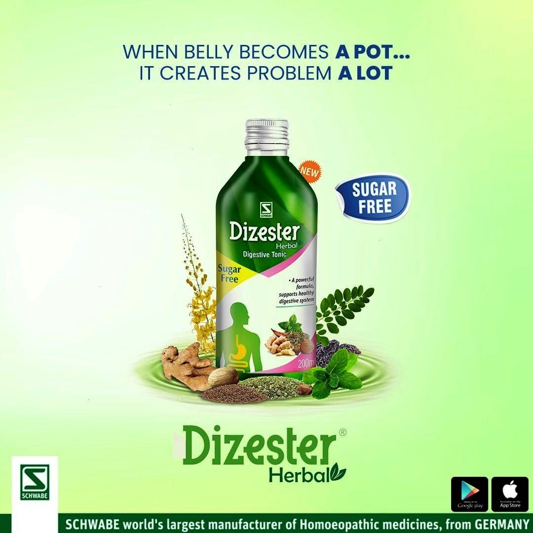 belly shows the signs of acidity you need something to battle it Dispense all stomach related problems with Dizester Herbal Its rich in essential ingredients takes care o...