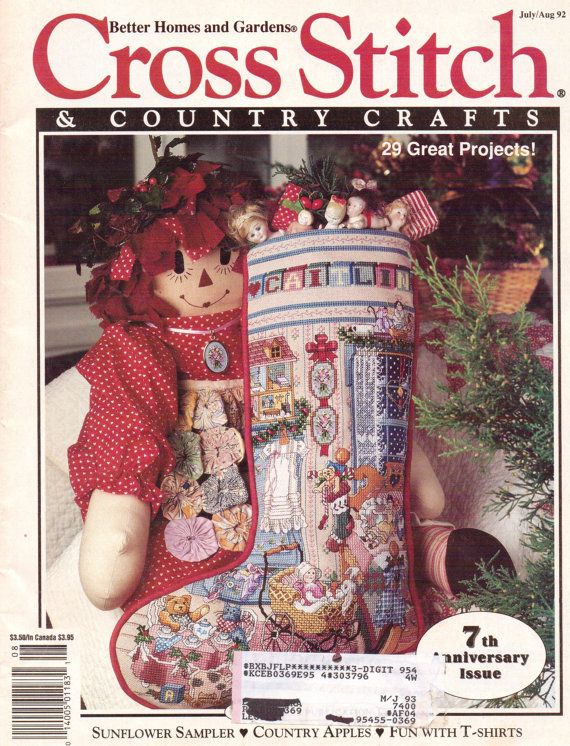 1b0d7ef777e29cf8fd6efad029dbddbc - Better Homes And Gardens Christmas From The Heart Volume 25