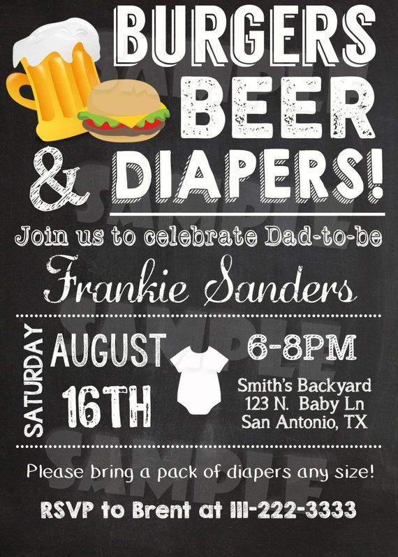 BURGERS BEER And DIAPERS Invitation Diaper Party Invite Dad To Be