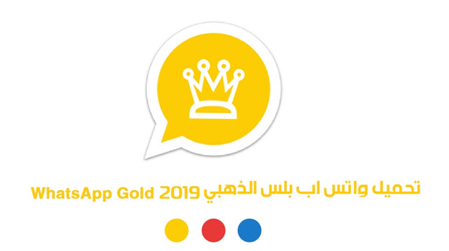 Pin By Abla El Arfaouy On Whatsapp Gold Whatsapp Gold Gold Tri