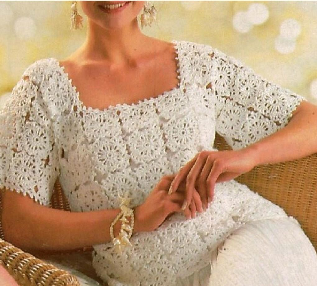 Instant PDF Digital Download Vintage Crochet Pattern Ladies Granny ...