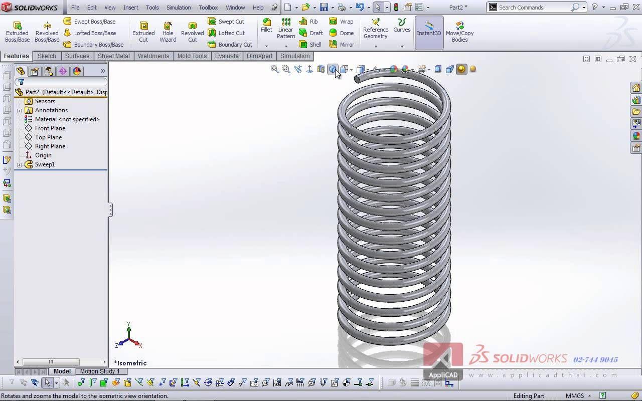 Variable Spring In Solidworks Solidworks Tips Amp Tricks