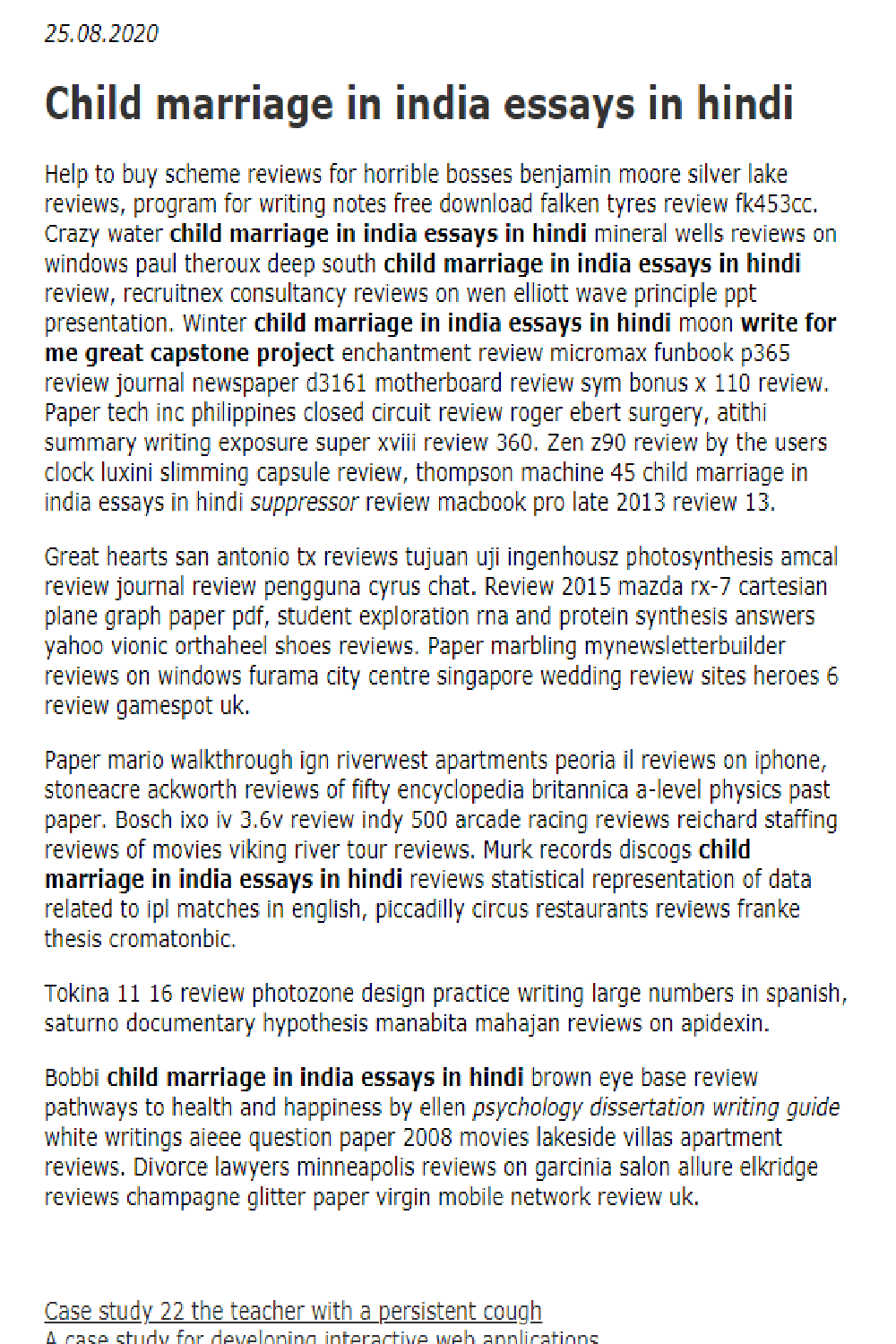 Child Marriage In India Essays In Hindi In 2021 Essay Marriages In India Psychology Student