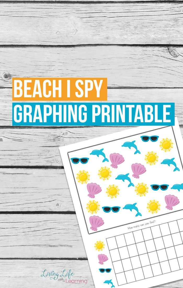 Beach I Spy Graphing Printable | Beach items, Learning activities ...