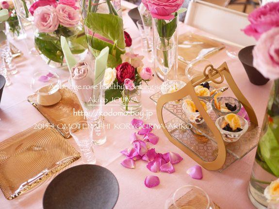 2015.4 casual Omotenashi 小料理屋あきこ table setting
