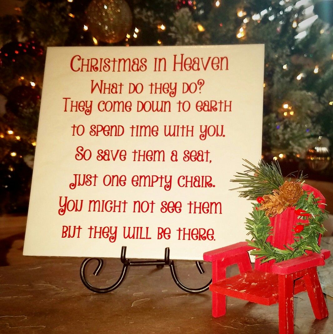Christmas In Heaven Christmas Gifts Christmas Chair Quote Vinyl Decal Christmas Decor Christmas In Heaven Christmas Chair Christmas Crafts Decorations