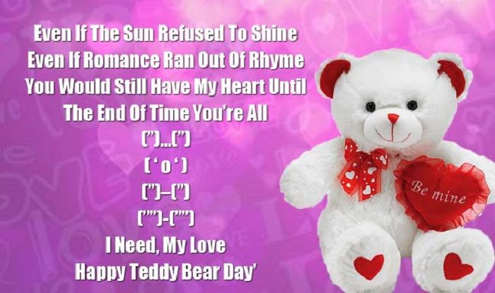 Happy Teddy Day Quotes | Teddy Day Quotes | Pinterest