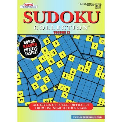 Universal Map Sudoku Puzzle Book (Set of 3)
