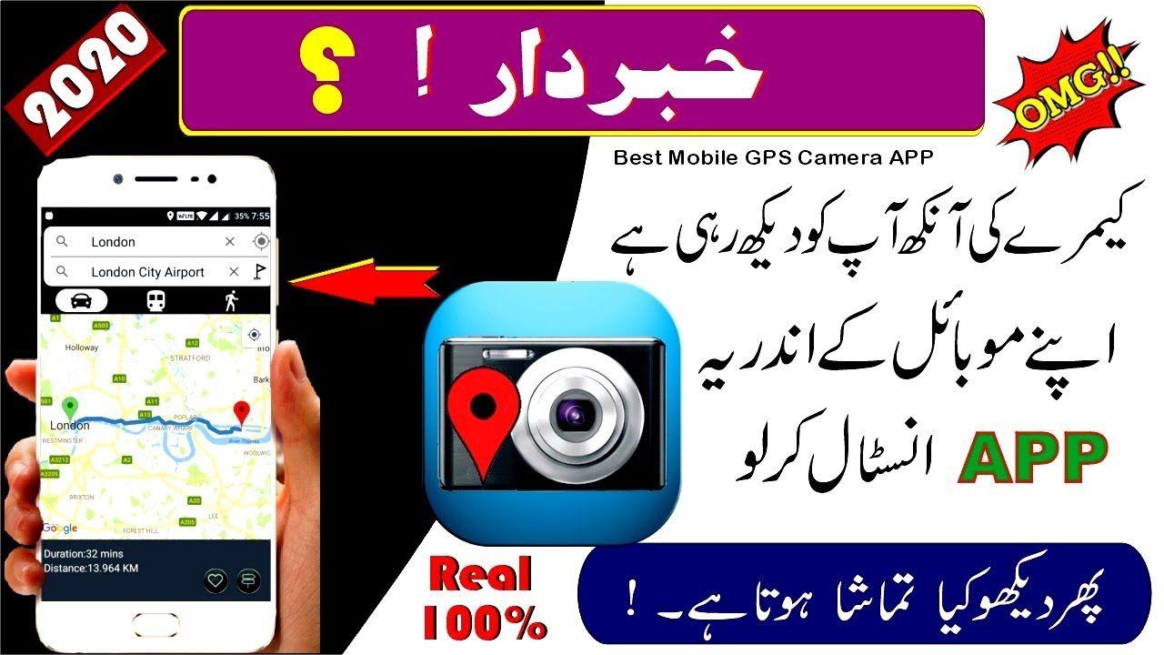 How to use gps camera photo with location mapaddress