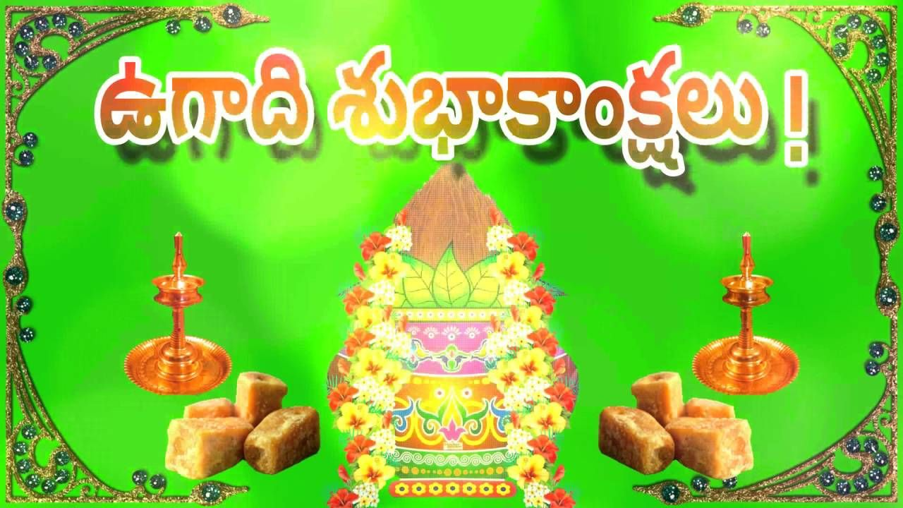 Happy ugadi wishes ugadi messages wishes and quotes in english happy ugadi wishes ugadi messages wishes and quotes in english tamil and telugu here is going to held on kristyandbryce Images