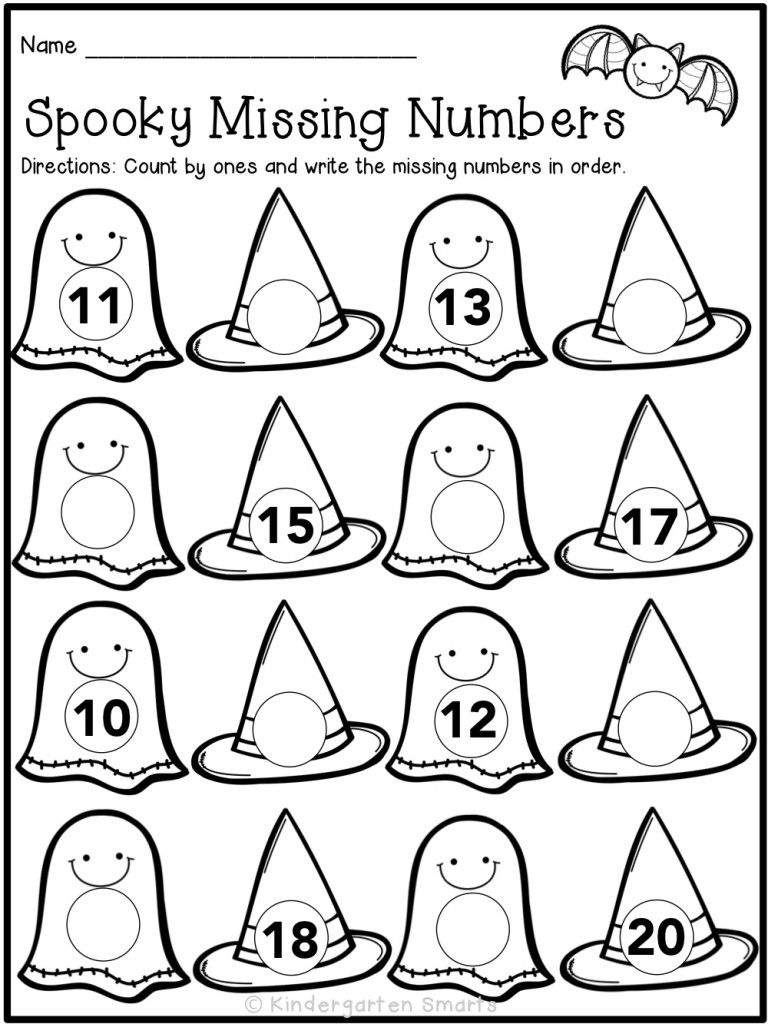 Halloween Activities for Kindergartners Halloween math