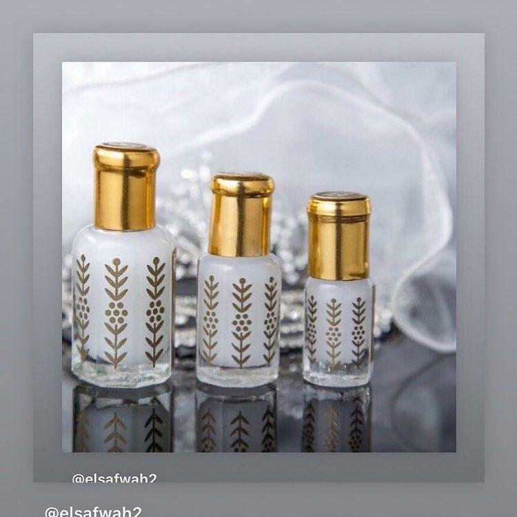 عطورات الغبرة Perfume Alghabra