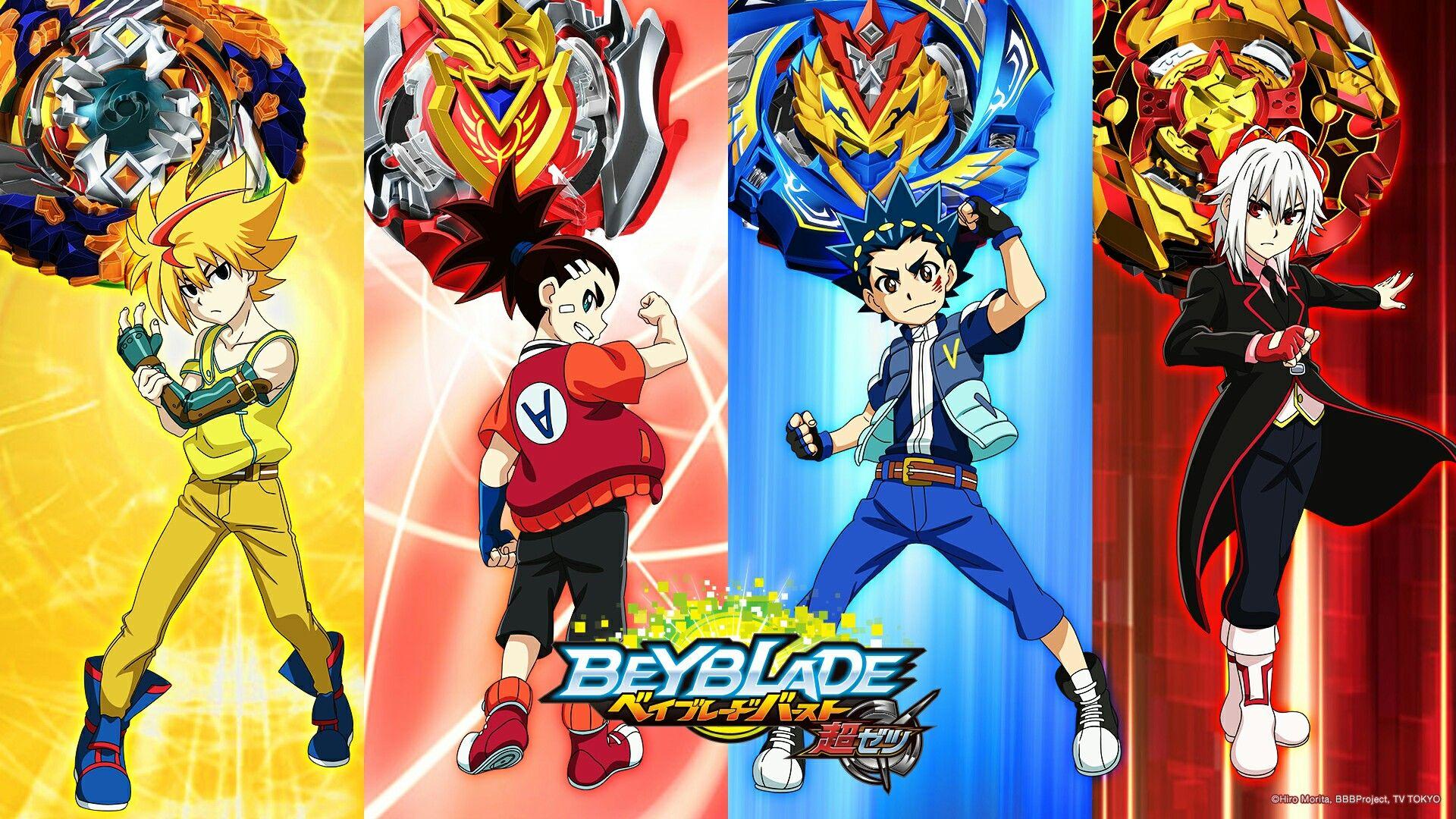 Beyblade Burst Wallpapers Wallpaper Cave Beyblade Burst Anime Beyblade Characters