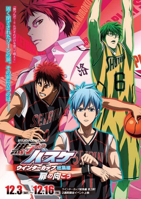 Kuroko's Basketball Movie 3 Winter Cup Highlights