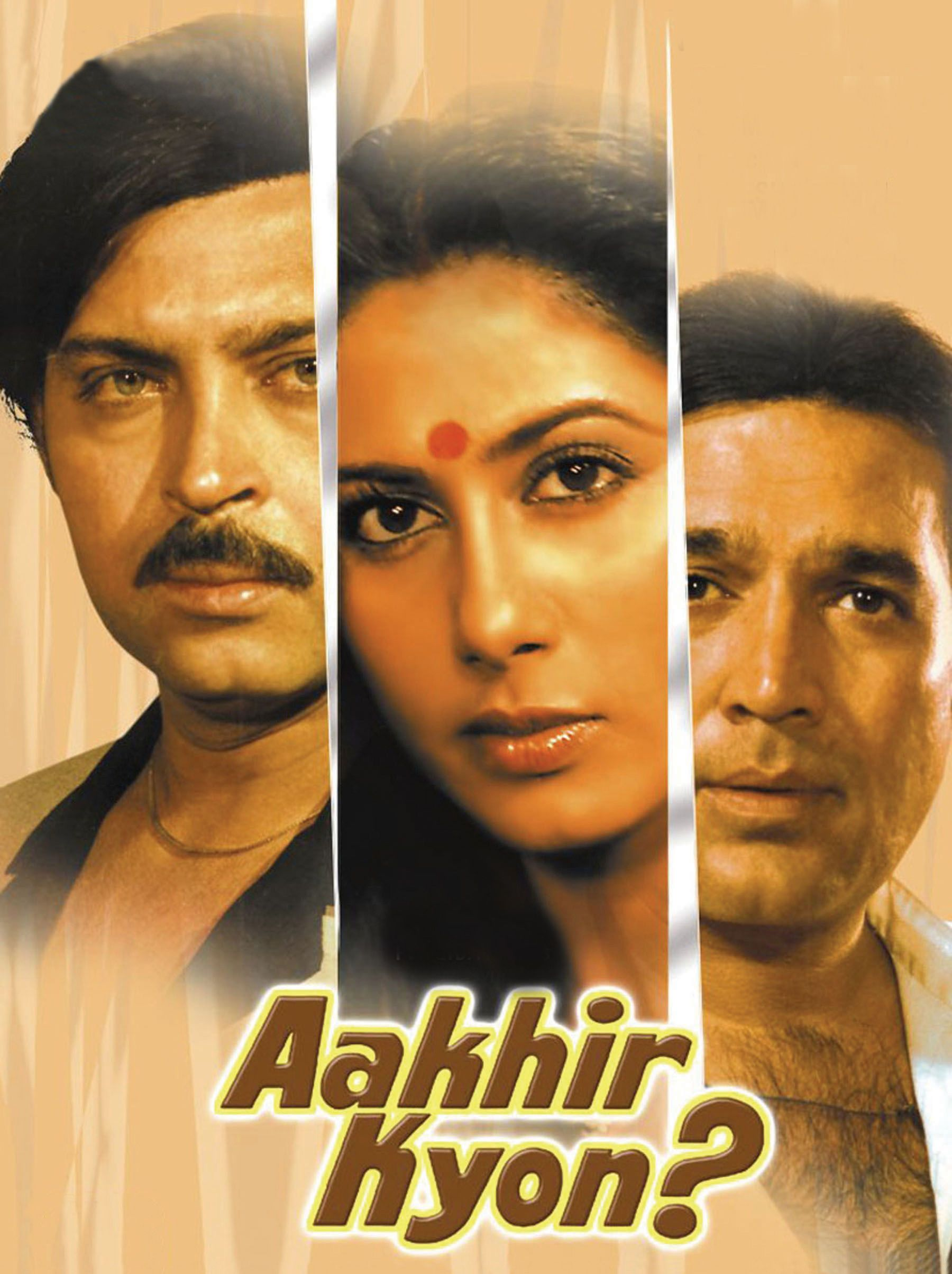 velaiyilla pattathari popularly referred to as vip is a 2014 aakhir kyon is a 1985 n bollywood film produced and directed by j om
