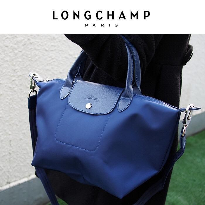 Longchamp Le pliage Neo Available in 2 sizes this season, the Le ...