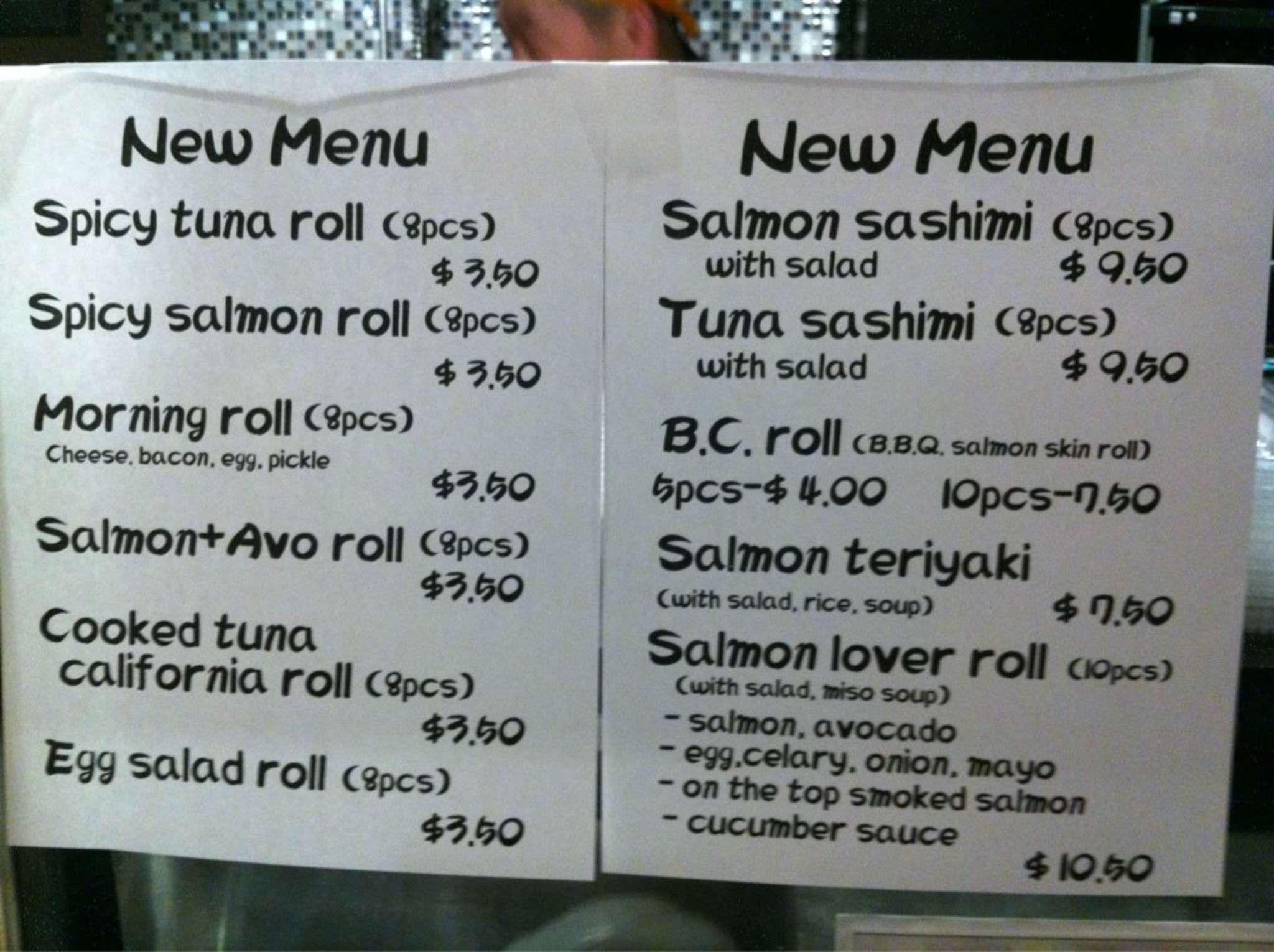 Coco Cafe Coffee Sushi Chilliwack Sushi Menu Sushi Spicy Tuna Roll