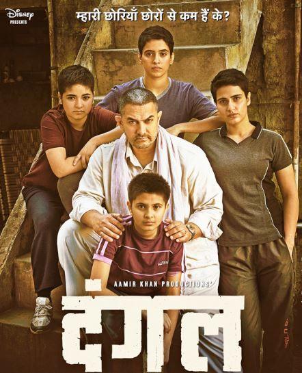new bollywood movie 2017 hd
