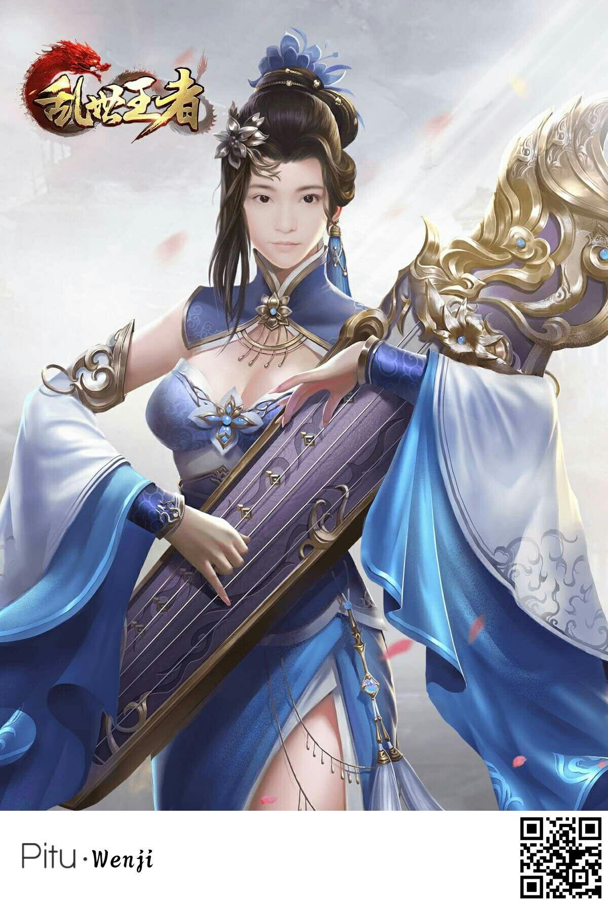 Asian cartoon app